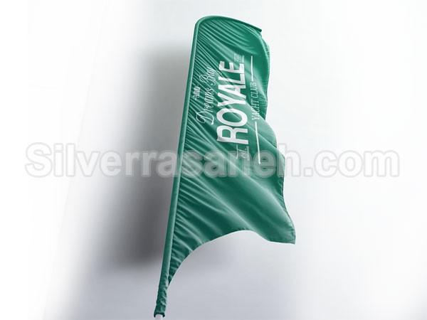 استند پرچمی ساحلی کمانی