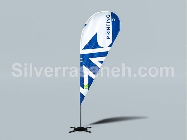 پرچم های تبلیغاتی