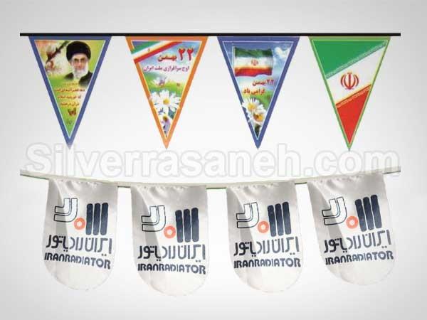 چاپ پرچم ریسه ای